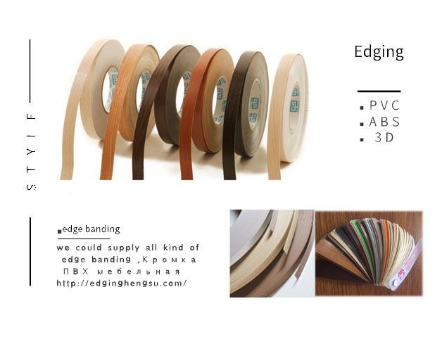 PVC edge banding# ABS edge banding